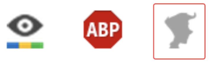 Ícone do VLibras na barra de extensões do Google Chrome.